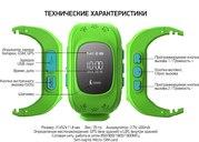 Детские часы с GPS трекером Smart Baby Watch Q 50