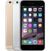 Продам смартфон iPhone. Новый!!